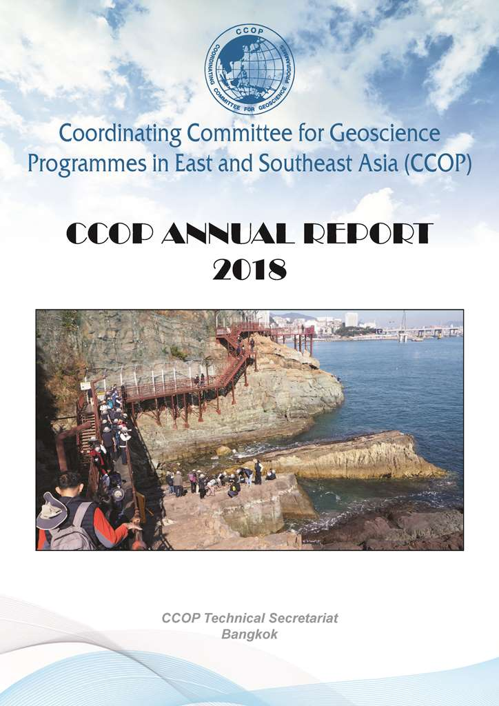 Coordinating Commitee for Geoscience Programmes in East and